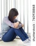 woman in depression. | Shutterstock . vector #760938868