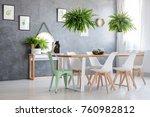 pictures of various herbs... | Shutterstock . vector #760982812