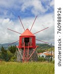 historic windmill at conceicao... | Shutterstock . vector #760988926