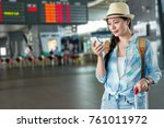 travel asian woman holding... | Shutterstock . vector #761011972