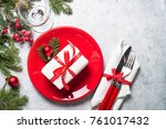 christmas table setting  with... | Shutterstock . vector #761017432