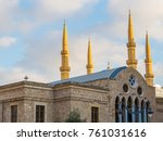 coexistence of religions in... | Shutterstock . vector #761031616