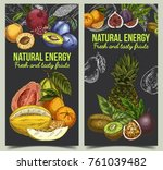 sign for market with fruits... | Shutterstock .eps vector #761039482