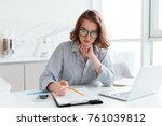 young concentrated... | Shutterstock . vector #761039812