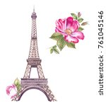 the paris tour memory card with ... | Shutterstock . vector #761045146