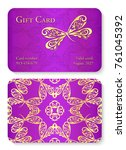 luxury violet gift card with... | Shutterstock .eps vector #761045392