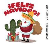 feliz navidad  merry christmas  ... | Shutterstock .eps vector #761048185