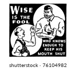 wise is the fool who knows... | Shutterstock .eps vector #76104982