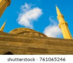 mohammad al amin mosque in... | Shutterstock . vector #761065246