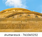 mohammad al amin mosque in... | Shutterstock . vector #761065252