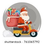 bag gift box santa claus... | Shutterstock .eps vector #761065792