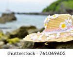 relax time  on the beach | Shutterstock . vector #761069602