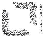 two black vintage corners on... | Shutterstock .eps vector #761071186