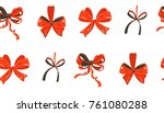 hand drawn vector abstract fun... | Shutterstock .eps vector #761080288