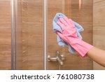 employee hand in rubber... | Shutterstock . vector #761080738