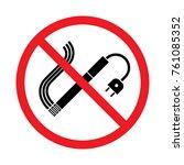 prohibition sign no vaping | Shutterstock .eps vector #761085352