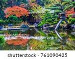 japanese garden  keitakuen... | Shutterstock . vector #761090425