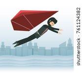 cartoon businessman design... | Shutterstock .eps vector #761124382