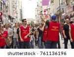 a man is making a speech with... | Shutterstock . vector #761136196