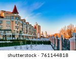 a view of obolonska naberezhna...   Shutterstock . vector #761144818