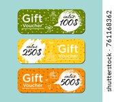 modern brush gift voucher.... | Shutterstock .eps vector #761168362