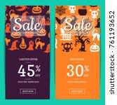 vector halloween sale banner... | Shutterstock .eps vector #761193652