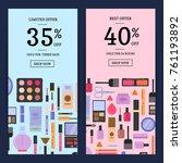 vector sale banners for beauty... | Shutterstock .eps vector #761193892