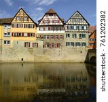half timbered houses in the... | Shutterstock . vector #761202382