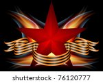 vector card designed to victory ... | Shutterstock .eps vector #76120777