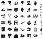 insurance icons set. simple...   Shutterstock .eps vector #761214748