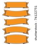 assorted banner set... | Shutterstock .eps vector #76122751