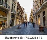 beirut  lebanon   november 2 ... | Shutterstock . vector #761235646