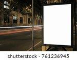 advertisement light box mock up ... | Shutterstock . vector #761236945