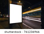 white advertisement lightbox at ... | Shutterstock . vector #761236966