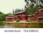 the byodo in temple is a non... | Shutterstock . vector #761238022
