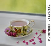 the cup of tea painted with...   Shutterstock . vector #761247652