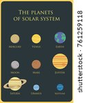 our solar system vector... | Shutterstock .eps vector #761259118