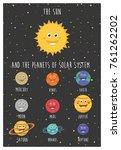 cartoon solar system vector...   Shutterstock .eps vector #761262202