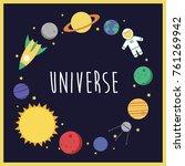 fun cartoon galaxy card design | Shutterstock .eps vector #761269942
