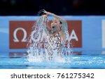 barcelona  spain   july  24 ... | Shutterstock . vector #761275342