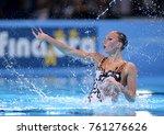 barcelona  spain   july  24 ... | Shutterstock . vector #761276626