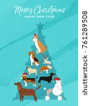 merry christmas happy new year... | Shutterstock .eps vector #761289508