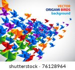 origami birds abstract... | Shutterstock .eps vector #76128964