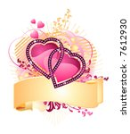 love hearts / with banner for your text / valentine /  vector - stock vector