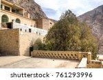 the zoroastrian fire temple...   Shutterstock . vector #761293996