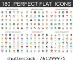 180 modern flat icons set of... | Shutterstock .eps vector #761299975