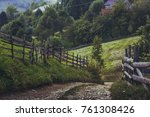 country road and rustic wooden... | Shutterstock . vector #761308426