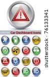 car dashboard icons. vector set | Shutterstock .eps vector #76133341