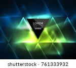 color neon glowing triangles ... | Shutterstock .eps vector #761333932