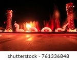 fountain dance show in front of ... | Shutterstock . vector #761336848